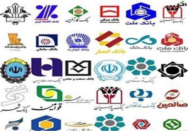 اعلام شرایط جدید افتتاح