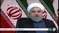 دانلود کلیپ پاسخ روحانی به سوال صریح درباره حصر