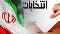 شرکت در انتخابات نمایش عزم و اقتدار ملی ایرانیان است