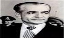 محمدرضا پهلوی با اقتصاد ایران چه کرد؟+جدول