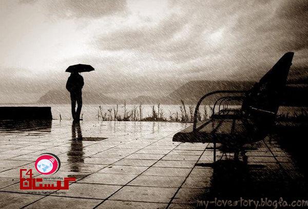 عشق تاریخ نداره....