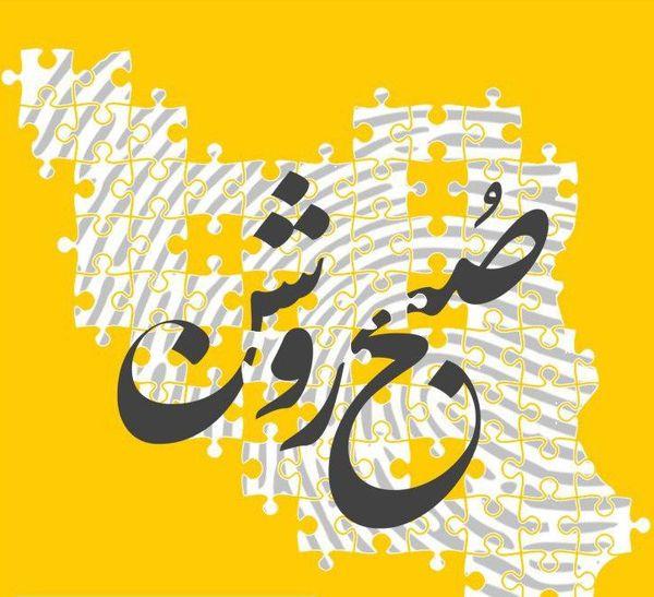 برگزاری نخستین کارگاه تولید پوستر در گلستان ویژه انتخابات
