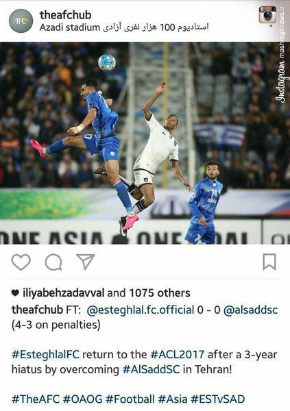 عکس/ پست اینستاگرام AFC پس از صعود استقلال