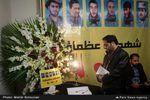 مراسم بزرگداشت شهید جهاد مغنیه و شهدای حزب الله+عکس