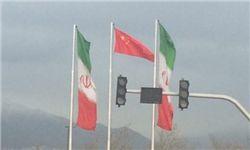 اهتزاز پرچم چین دور تا دور میدان آزادی+تصاویر