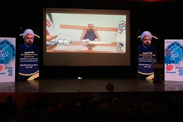 برگزاری پنجمین دوره جشنواره فیلم کوتاه طنین مسجد در سطح بین الملل