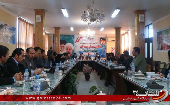 نشست مطبوعاتی فرمانداران غرب گلستان برگزار شد