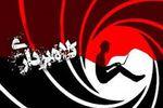 کلاهبرداری میلیاردی در شرق گلستان/ برخی از مالباختگان از شخصیتهای استانی + تصاویر