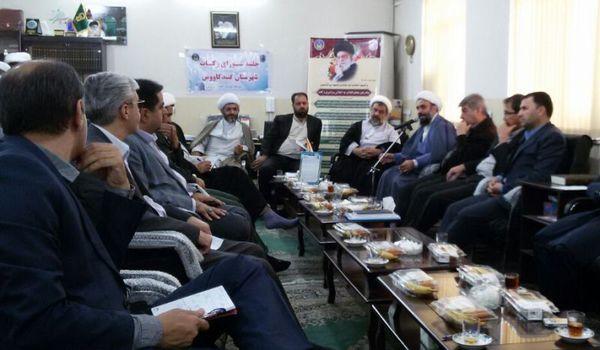 گلستان مقام اول جمع آوری زکات در کشور را کسب کرد