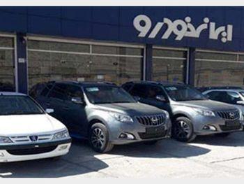 فروش فوری اعتباری ۳ محصول ایران خودرو از فردا + شرایط