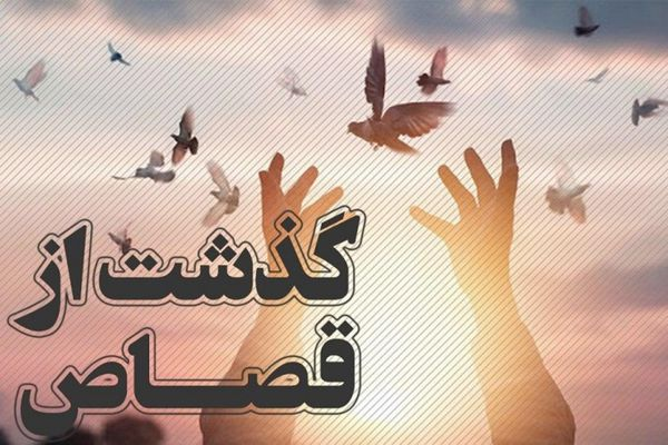 ایجاد صلح و سازش در ۲۶ پرونده قتل در گلستان
