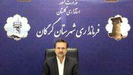 ثبت نام ١١۴ داوطلب عضویت شورای اسلامی شهر در آخرین روز مهلت نام نویسی در گرگان