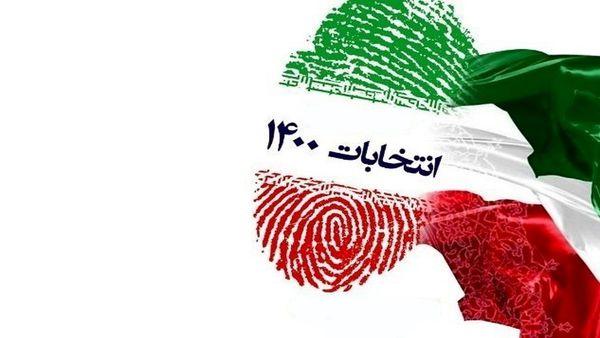 شمارش معکوس اقوام شرق گلستان برای خلق حماسه انتخابات ۱۴۰۰