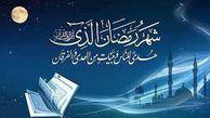 ویژه برنامه «قطعه ای از بهشت» به صورت زنده از امامزاده عبدالله (ع) گرگان پخش می شود