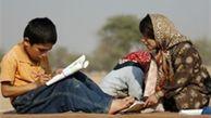 شناسایی 25000 کودک بازمانده از تحصیل در گلستان/ اختصاص 2 میلیارد تومان برای آموزش