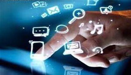 فیلم/ مزایای شبکه ملی اطلاعات