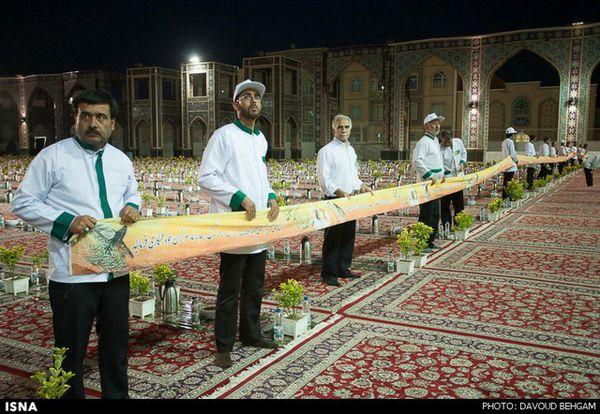 دانلود کلیپ آماده سازی تهیه افطاری برای زائران امام رضا (ع)