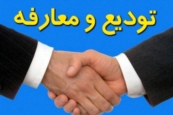 زنگ تغییرات مدیران ارشد گلستان به صدا در آمد