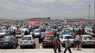 قیمت خودروهای داخلی در چه وضعیتی است؟ (۲۶ مهر ۹۸) + جدول