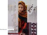 آشنایی با اولین فرماندار زن ترکمن در «ناز قلیچی»