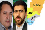 تحلیلی بر فضای انتخاباتی مجلس در حوزه شرق استان / رقابت جدی رجبی و سید نجیب!