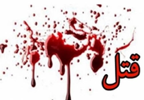 قتل مشکوک یک پیرزن در کردکوی!
