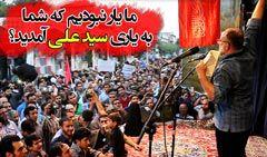 دانلود/ سخنرانی انقلابی حاج سعید قاسمی در مراسم تشییع شهدای غواص