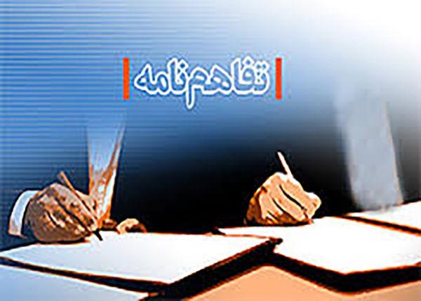 امضای تفاهم نامه همکاری اداره کل کتابخانه های عمومی و خانه مطبوعات گلستان