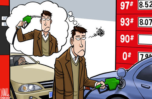کاریکاتور/گرانی بنزین