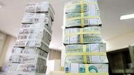 انتشار جزئیات بدهیهای دولت توسط مرکز پژوهشهای مجلس
