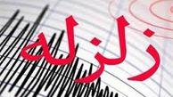 فیلم/ جزئیات زلزله ۵.۲ ریشتری استان گلستان
