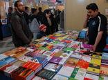 فروش ۳ میلیارد تومان کتاب در نمایشگاه کتاب