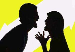 فوتوفنهای قهر و آشتی با همسر/ اگر با همسرتان سازش ندارید، بخوانید!