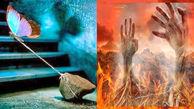 کدام گناهان موجب تغییر نعمت میشوند؟