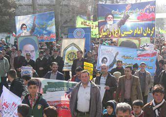 تصاویر/ راهپیمایی حماسی 22 بهمن در رامیان