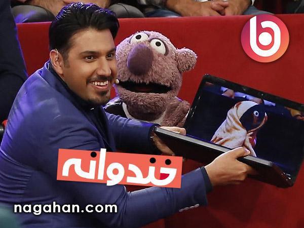 دانلود کلیپ جناب خان و احسان خواجه امیری/ دوشنبه 22 شهریور
