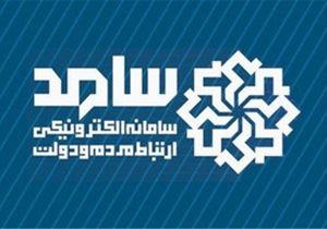 پاسخگویی سه مدیر کل گلستان به مردم