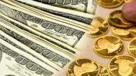 ورود دلار به کانال ۱۱۲۰۰ تومانی؛ سکه زیر ۳ میلیون ونهصدهزار تومان
