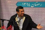 عکس/ کاپشن جدید محمود احمدی نژاد!