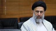 مدیریت آینده استان در دولت سیزدهم تبلور عینی از خودگذشتگی