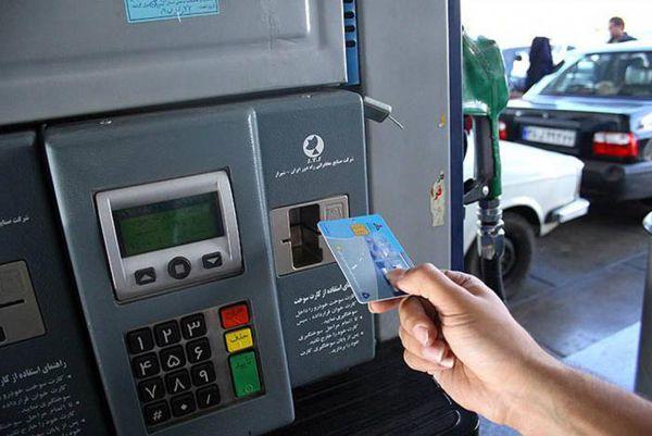 چند درصد مردم از کارت سوخت استفاده میکنند؟