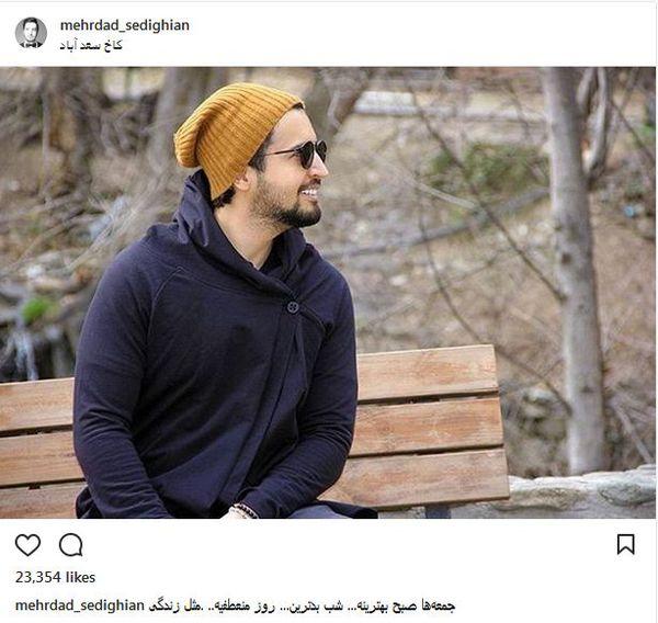 آقای بازیگر با پوششی جدید + عکس