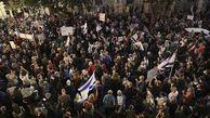 فیلم/ سرکوب مخالفان نتانیاهو در سرزمینهای اشغالی
