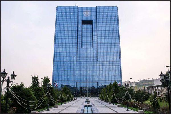 نظر مخالفان نسبت به طرح اصلاح قانون بانک مرکزی