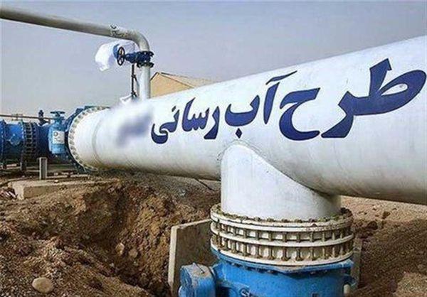 ۱۵ روستای فاقد آب شرب در استان آبرسانی شد