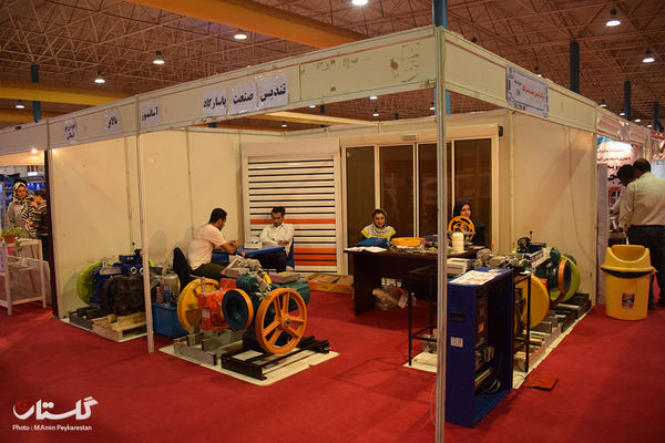 هفدهمین نمایشگاه تخصصی صنعت ساختمان گلستان