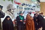 تصاویر/ تجلیل خانواده شهدا از اعضا ستاد اجلاسیه 4000 شهید گلستان