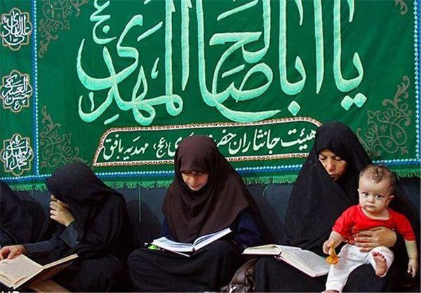 همایش بزرگ خانوادههای قرآنی در استان گلستان