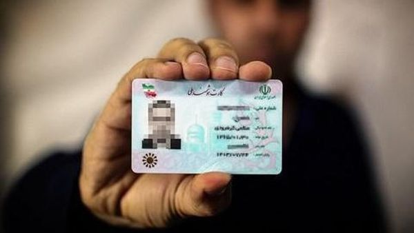ثبت نام بیش از یک میلیون و ۱۳۰ هزار نفر برای کارت ملی