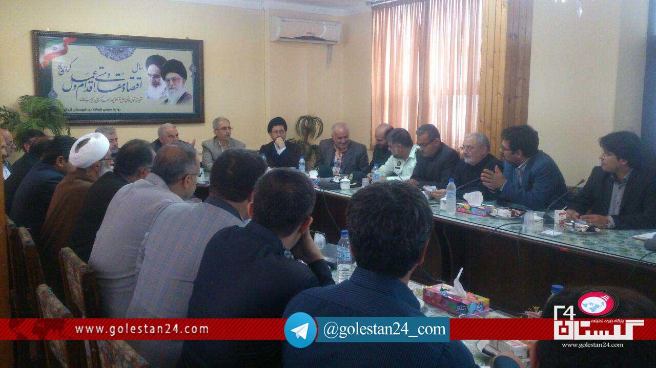 شورای اداری کردکوی (1)